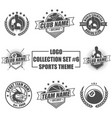 logo collection set with sports theme vector image vector image