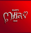mathers day card vector image