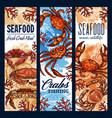 seafood fishing ocean fishery food industry vector image vector image