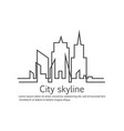 silhouette of the city in a flat style modern vector image vector image
