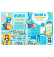 laundry wash home cleaning appliances and tools vector image vector image