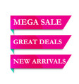 modern sale banner vector image