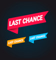 set different color last chance banner vector image vector image