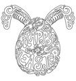 hand drawn easter egg and bunny ears for adult col vector image vector image
