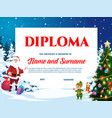 kids diploma template for christmas celebration vector image