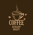 logo with a drawn coffee cup on a dark vector image