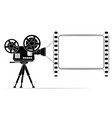 an old film projector on a tripod frame vector image