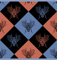 fly blue and red seamless pattern vector image vector image