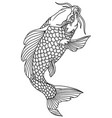 koi carp fish outline vector image vector image