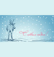 new year greeting card with russian text happy vector image