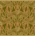 repaint seamless pattern taurus vector image vector image