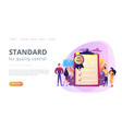 Standard for quality control concept landing page