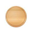 wooden cutting board vector image vector image