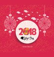 oriental chinese new year 2018 blossom background vector image vector image