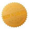 golden made in canada medallion stamp vector image