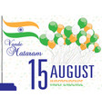 Indian independence day celebrations on 15th
