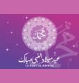 purple theme eid milad un nabi islamic background vector image vector image