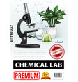 realistic chemical laboratory poster vector image vector image