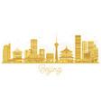 beijing city skyline golden silhouette vector image vector image