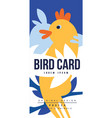 bird card birds and animals colorful poster vector image