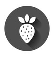 strawberry fruit sign icon ripe berry business vector image