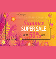 summer super sale card vector image vector image