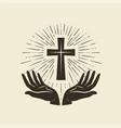 christianity symbol jesus christ cross vector image vector image