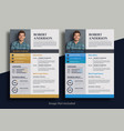 cv or resume template vector image vector image