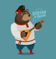 funny russian bear plays on balalaika russia vector image