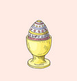 hand drawn painted easter egg vector image