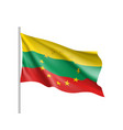 lithuania national flag with a star circle of eu vector image vector image