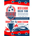 poster for football college league game vector image vector image