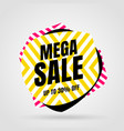 sale banner template design vector image vector image