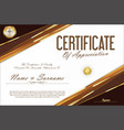certificate retro design template 18 vector image vector image