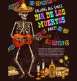 day dead skull playing guitar mexican holiday vector image vector image