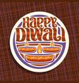 logo for indian diwali vector image vector image