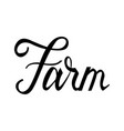 farm lettering text vector image