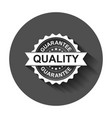 guarantee grunge rubber stamp with long shadow vector image vector image
