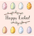 hand drawn easter gift card vector image