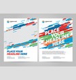 brochure layout templat design vector image vector image