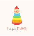 colorful toy pyramid with clown head abc letter p vector image vector image