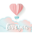 love card for valentine s day lettering you vector image