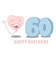 60th anniversary happy birthday