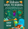 back to school stationery sale poster vector image vector image