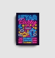 iftar party invitations poster template vector image vector image
