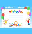 kindergarten elementary or preschool diploma vector image