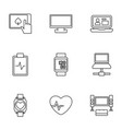 monitor icons vector image vector image