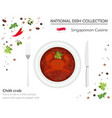 singaporean cuisine asian national dish vector image