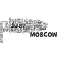what to expect from moscow apartment rentals text vector image vector image