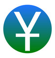 chinese yuan sign white icon in bluish vector image